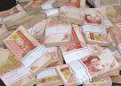 ایران، بحران مالی و شرایط تازه